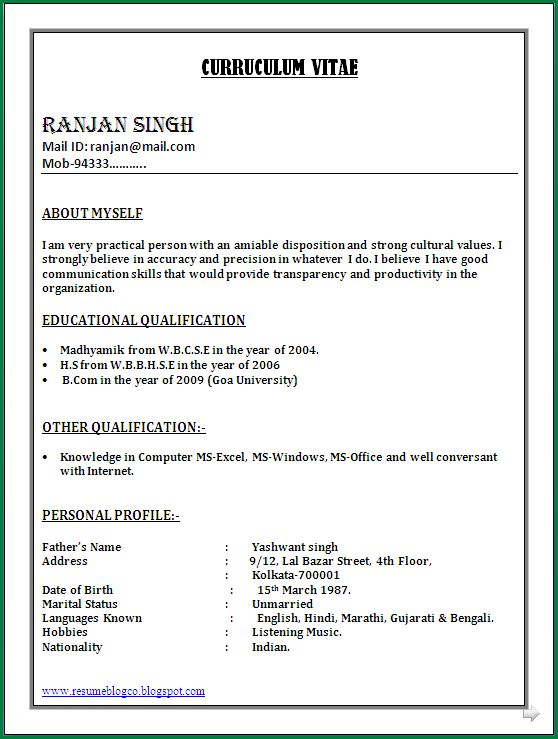 it freshers simple efective resume format in word. cv suresh ...