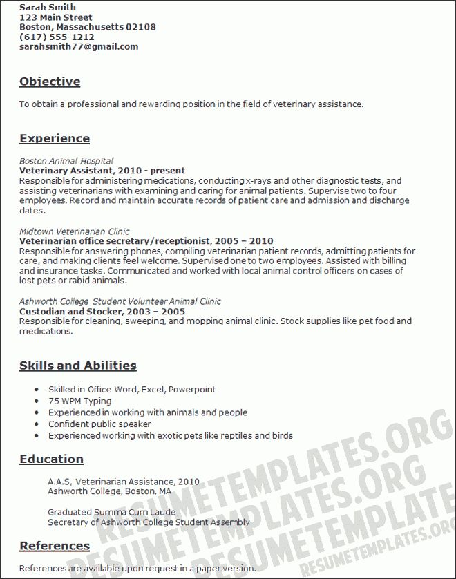 veterinary technician resume objective download veterinary