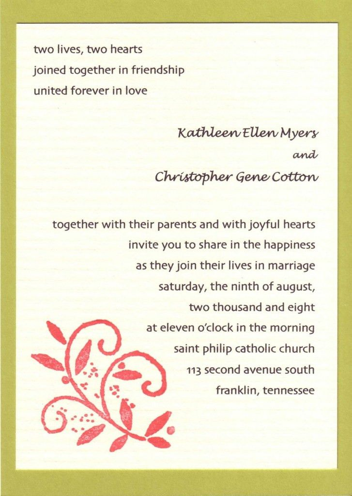 Sample Wedding Committee Invitation Letter Marriage Invitation ...