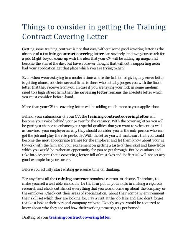 Independent Contract Trainer Cover Letter