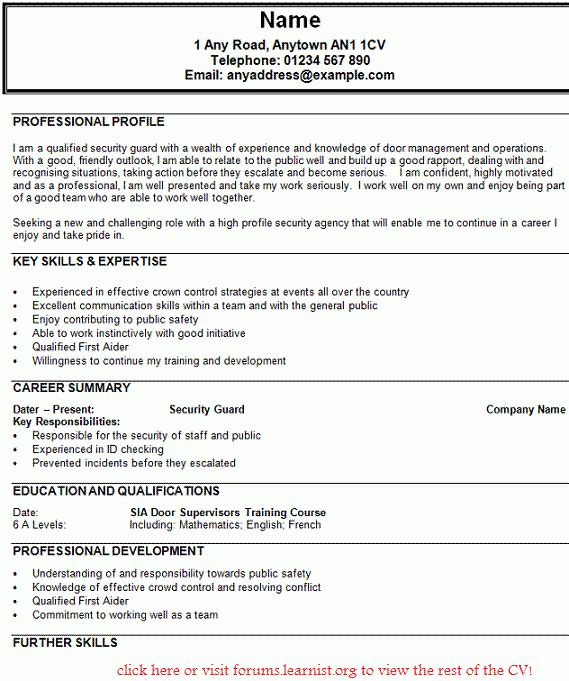 security officer resume template guard sample no experience entry