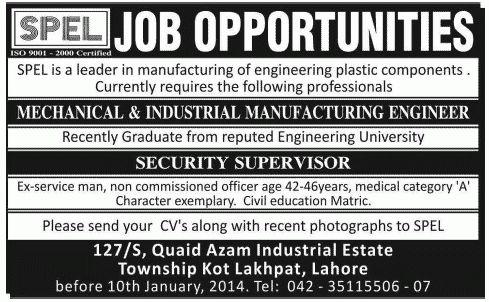 Security Supervisor Job, SPEL Job, Mechanical, Industrial ...
