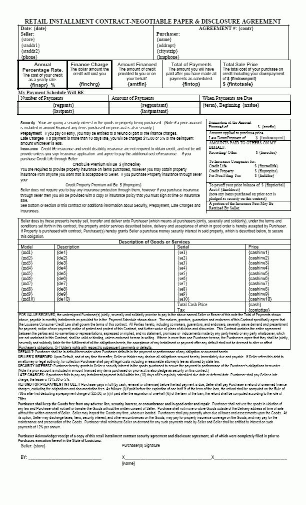 Loan Information 2012: Sample Loan Agreement
