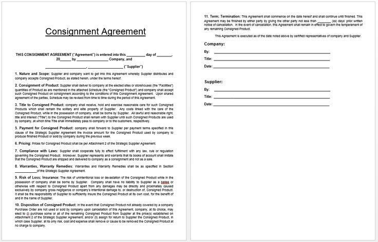Consignment Agreement Template | Templates | Pinterest