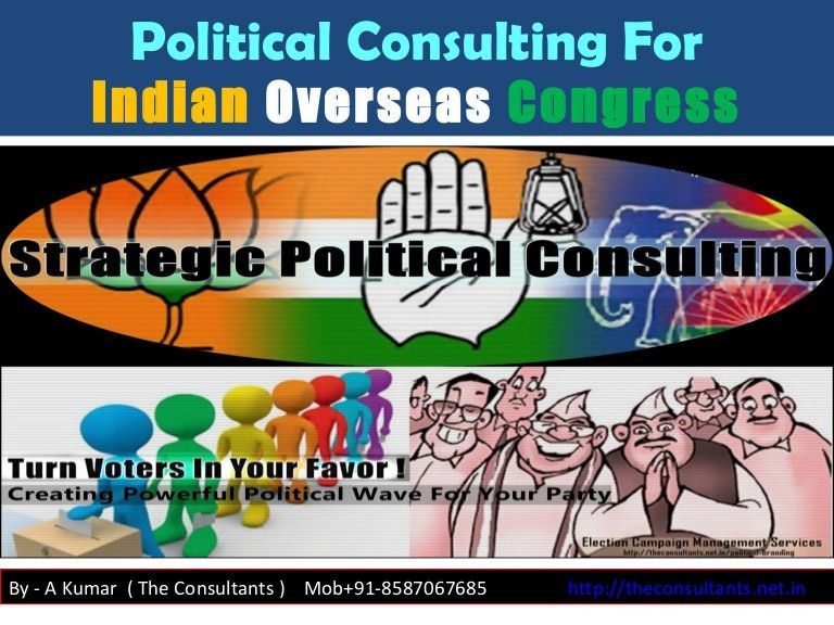 Indian overseas congress political consulting introduction - copy