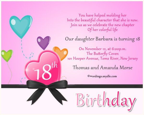Sample Of Birthday Invitation Card Best Birthday Invitation - 18th birthday invitations wording ideas