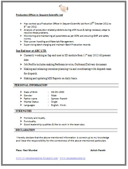 Sap Wm Resume. sap mm materials management sample resume 3 06 ...
