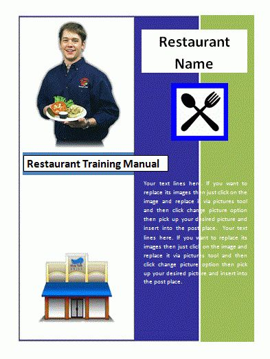 Restaurant Training Manual Template | Free Manual Templates