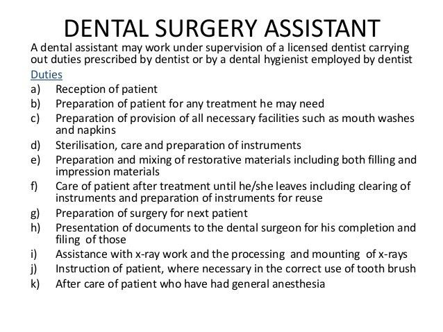 dentist assistant duties