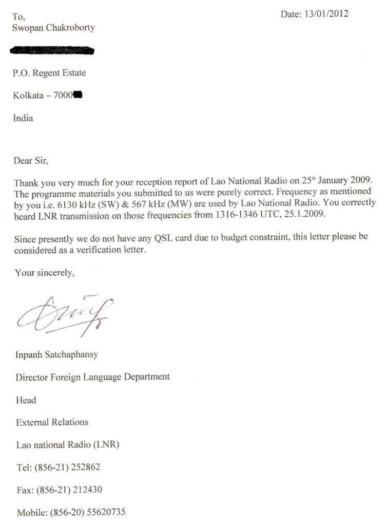 Employment Verification Letter Template Microsoft (6) | Best ...