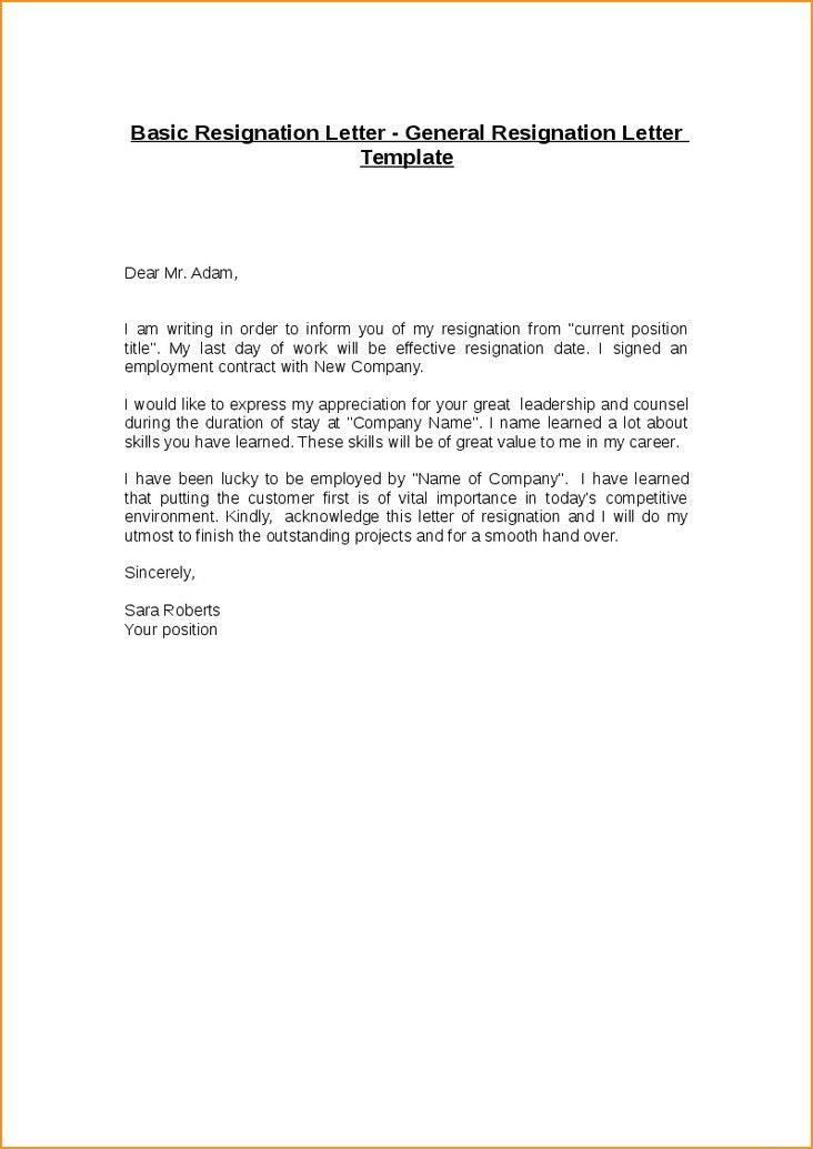 Basic Resignation Letter. Simple Resign Letter Resignation-Letter ...