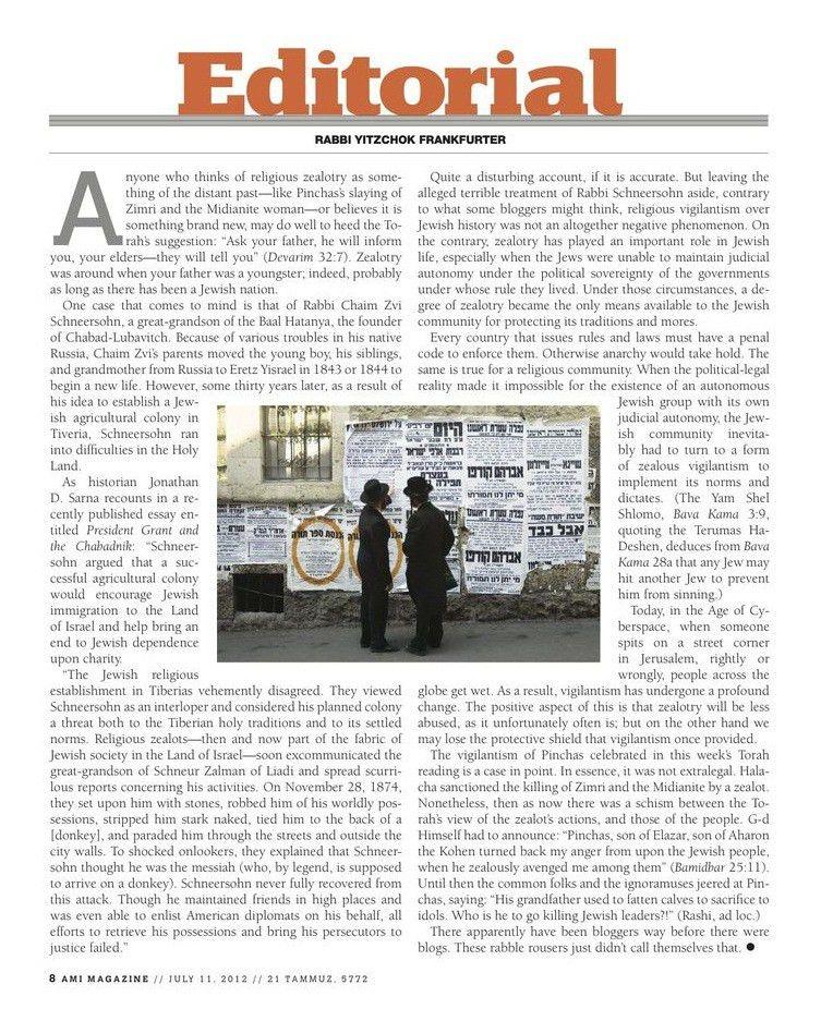 New York - Op-Ed: On Vigilantism And AMI Magazine