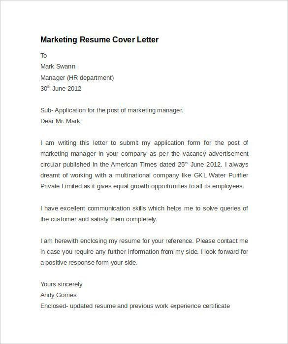 case worker cover letters