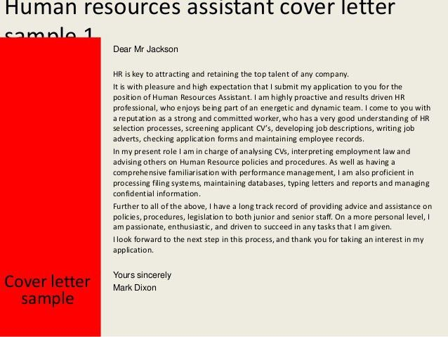 human resources trainee cover letter mahatma gandhi essay in hindi ...