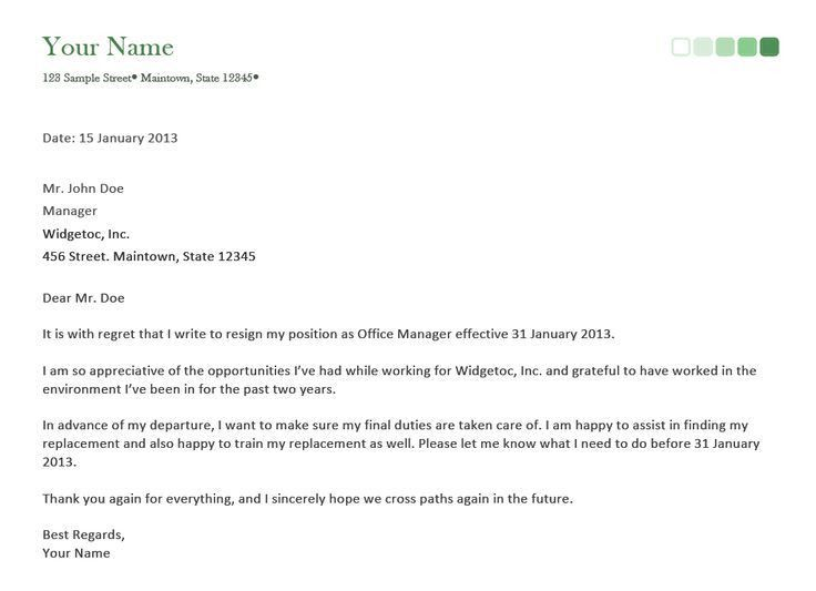 10 best Resignation Letters images on Pinterest | Resume cover ...