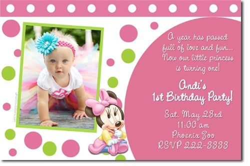mesmerizing ideas birthday invitation card design cute layout ...