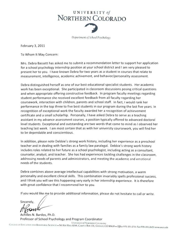Recommendation Letter Template For Internship - Mediafoxstudio.com