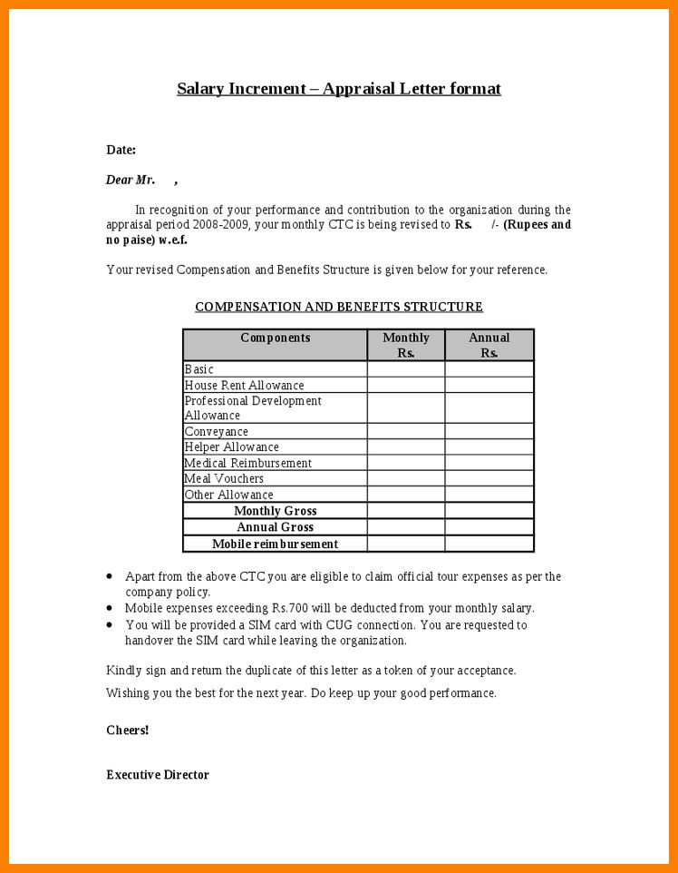 4+ salary increment letter format in word | forklift resume