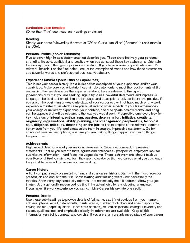 personal profile resume examples examples of great resumes 2014