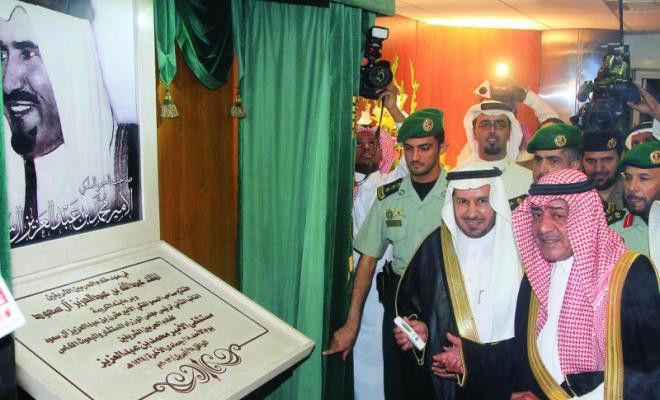 500-bed Riyadh hospital opened | Arab News