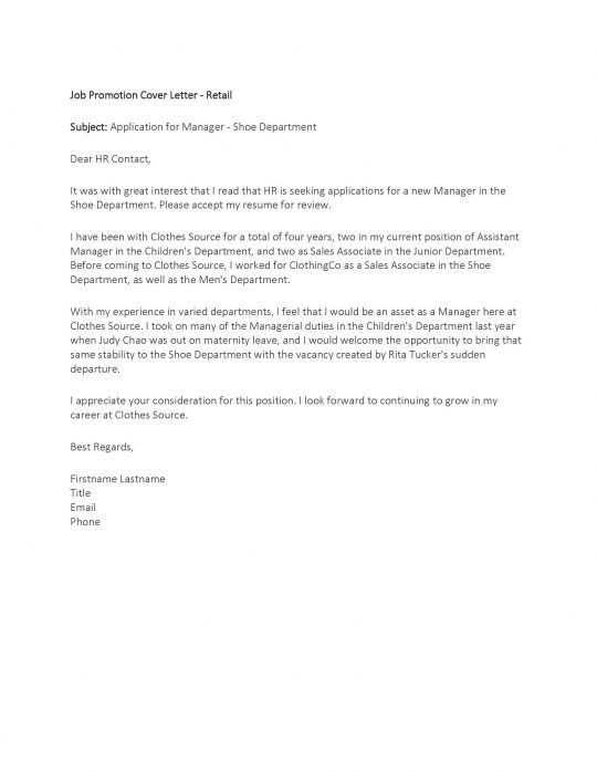 Promotion Cover Letter Sample. sample cover letter for promotion 4 ...