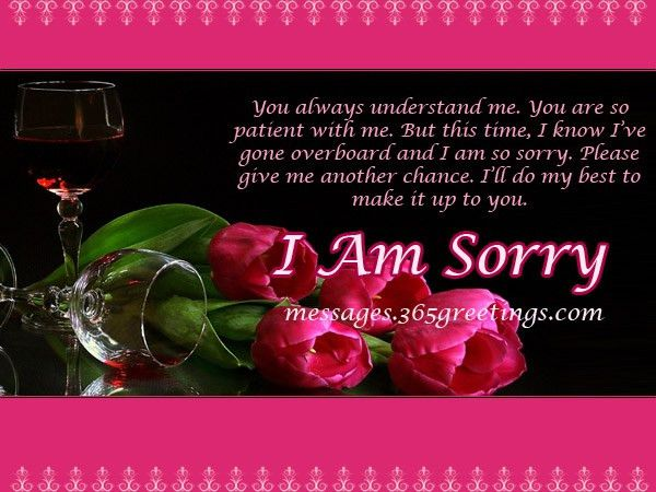 Sorry Messages for Husband - 365greetings.com