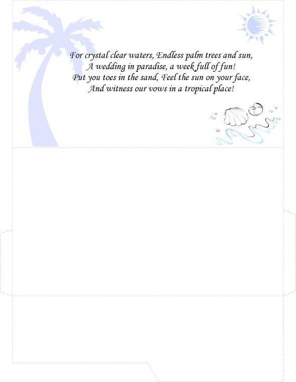 My Boarding Pass RSVP + Passport Invitation Pocket Template ...
