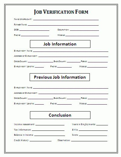 Job Verification Form | A to Z Free Printable Sample Forms
