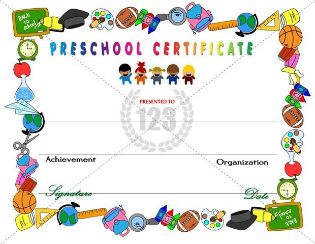Amazing Preschool Certificates for your Kids - 123Certifcate ...