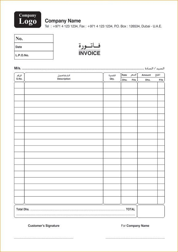 Cash Memo Template. Law Memo Format Writing Sample Attorney Client .