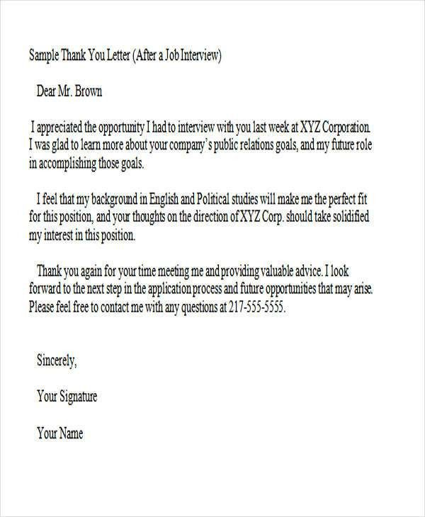 Thank You Letter Template. Microsoft Word Interview Thank-You ...