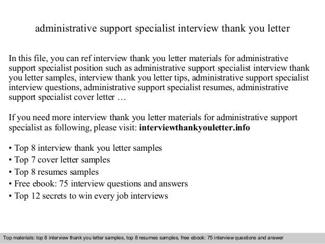 5 top job search materials for administrative support specialist ...