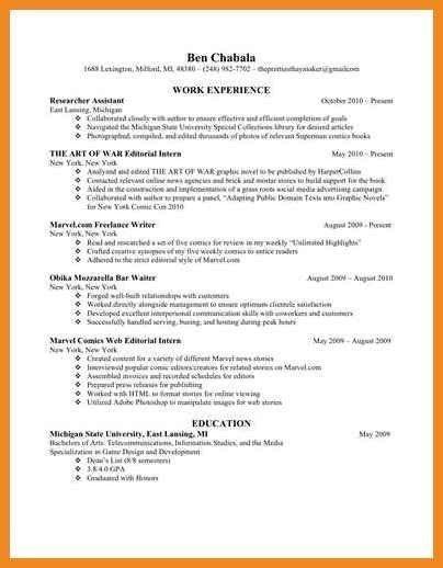 resume for graduate school   art resume examples