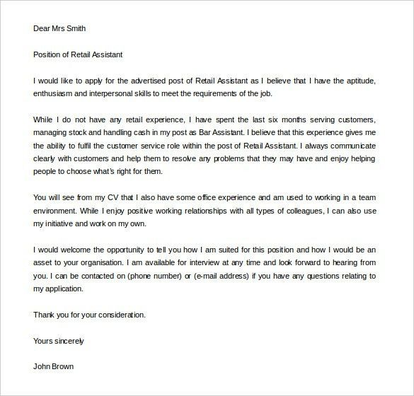 retail assistant cover letter example. warehouse manager cover ...