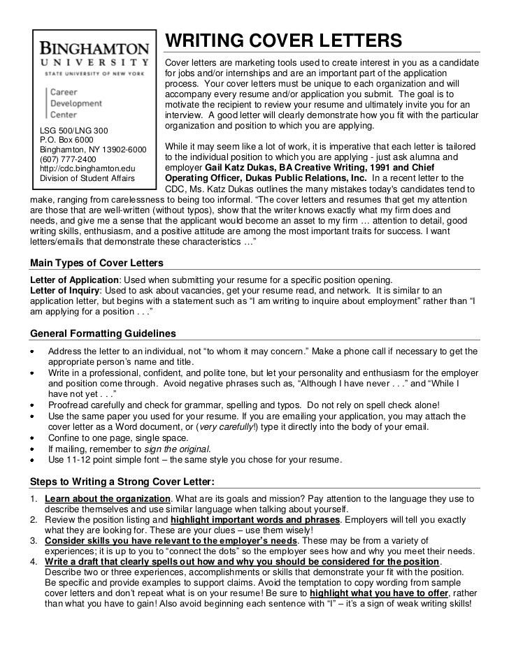 Internship cover letter no experience examples | Essays platos ...