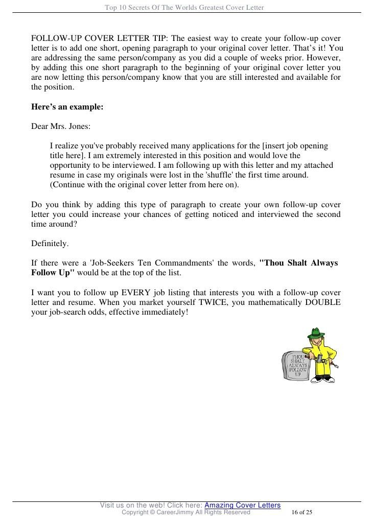 First Time Job Seeker Cover Letter. How To Write A Cover Letter ...