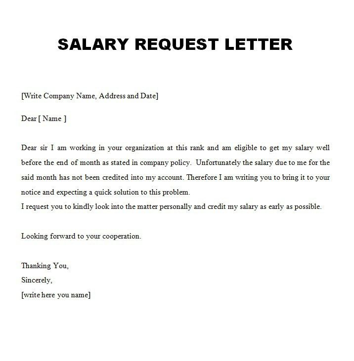 sample raise letter