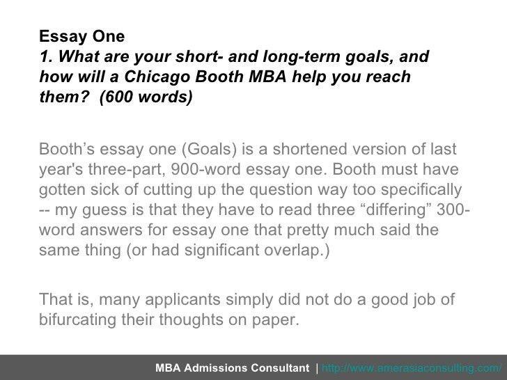 Sample essay on career goals