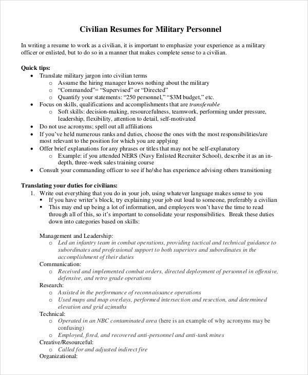 military to civilian resume template veteran resume sample