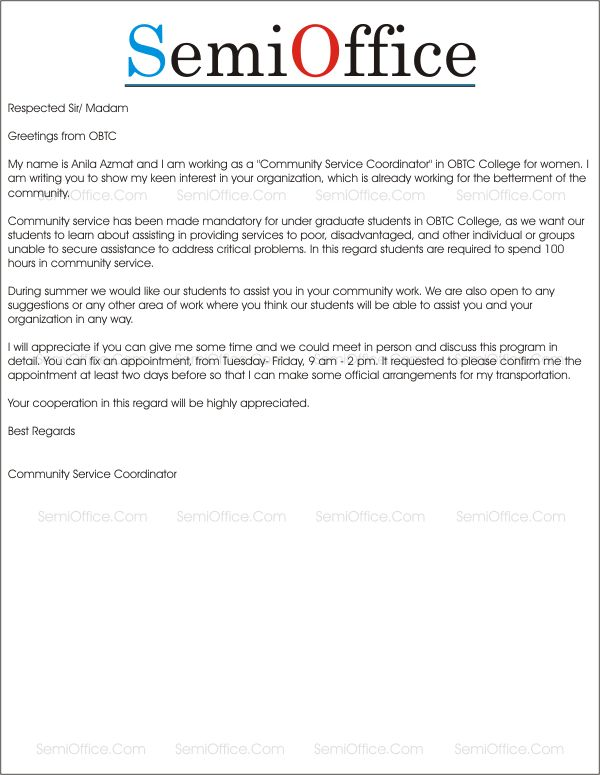 Confirmation Letter for Appointment in Email
