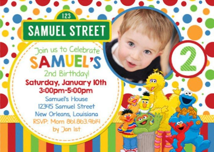 Personalized Sesame Street Birthday Invitation Sample ...