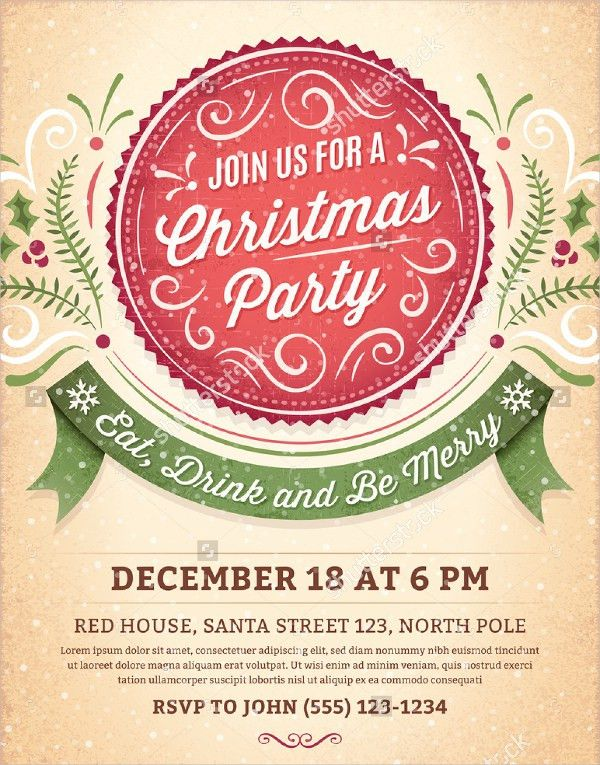 21+ Christmas Party Invitation Templates - Free PSD, Vector AI ...