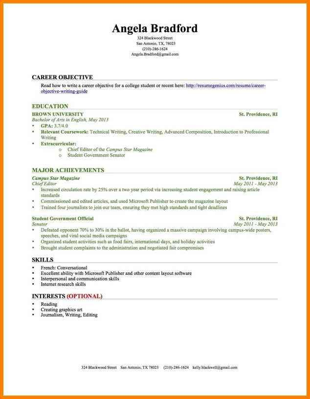sample resumes for college students with no experience