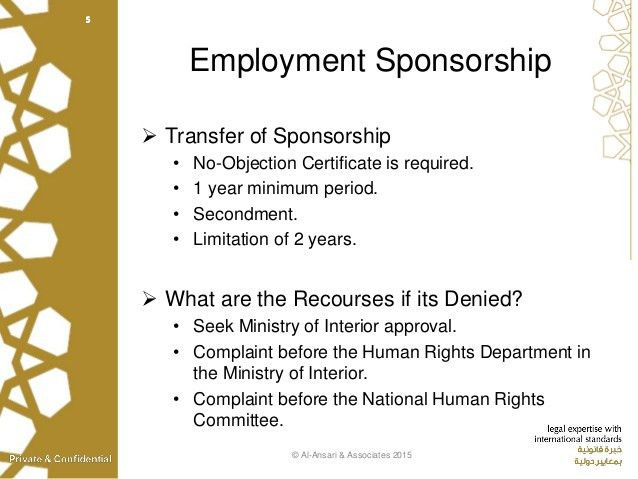 Overview on Qatar's Sponsorship Legal System