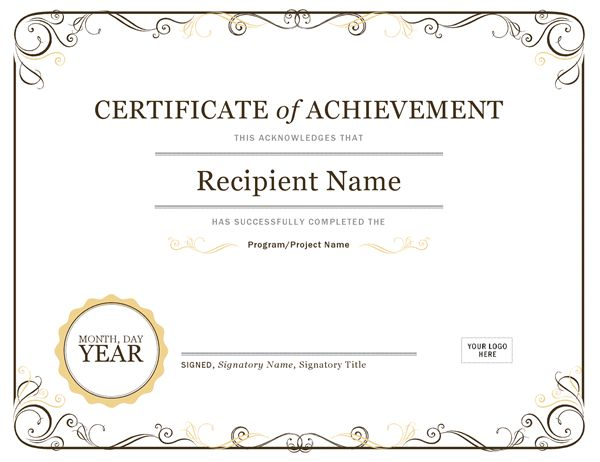 Certificate of Achievement - Office Templates