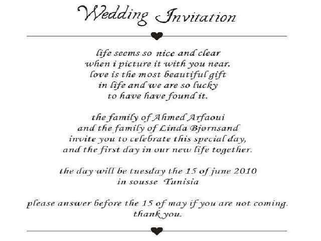 Wedding Invitation Letter Sample Wording - iidaemilia.Com