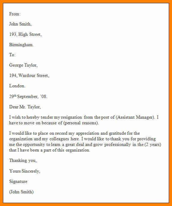 7+ resign letter template word | forklift resume