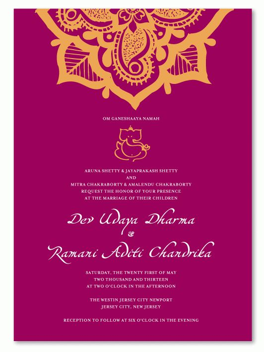 Wedding Invite Templates | Wedding Templates