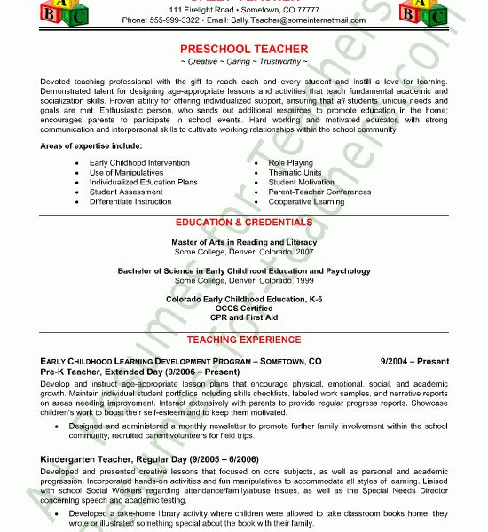 Resume Examples For Teachers - CV Resume Ideas