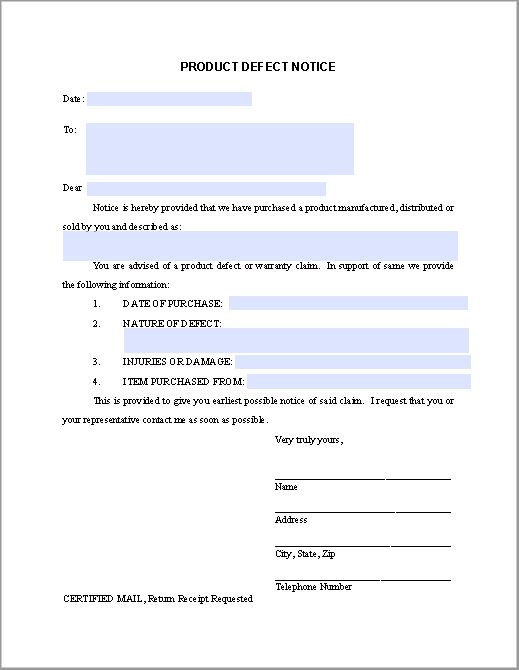 Return Goods Authorization Form Template | Free Fillable PDF Forms